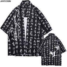 Argentina KLV Kimono para hombre Blusas de verano Grúa Moda Individualidad Impresión Tops Blusas Kimono Ropa de primavera Mujer Boho Cardigan 9418 cheap xl mens kimonos Suministro
