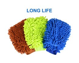 car mitts Coupons - Wash Glove - Lint Free - Scratch Free relentless drive ultimate car wash mitt&car mitt microfibre &colorful glove (SS-WT10)
