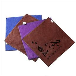 Чайная ткань абсорбент сильные чайные салфетки хороший подарок чайные полотенца 1 шт. супертонкое волокно 30*30 см cheap tea fiber от Поставщики чайное волокно