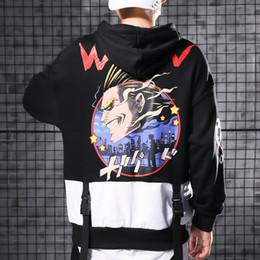 LightCa Adult Boyfriend Skull Fleece Sweatshirt