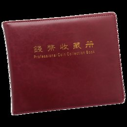 coin collection album Promo Codes - 2019 New 10 Pages 180 Pockets PU Leather Waterproof World COIN STOCK Album Coin Collection Book