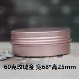 черная затяжка Скидка Free ship 50 pcs 60g rose gold aluminum jar, 2 oz cosmetic bottles, 60ml aluminum can tin,metal jar for cream  gel etc