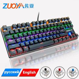 Teclado azul interruptores on-line-Teclado ZUOYA Jogo Mecânica LED retroiluminado Anti-ghosting azul / vermelho / preto interruptor wired teclado de jogo Russo / Inglês para laptop