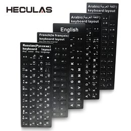 10x Spanish Standard Keyboard Layout Sticker Decoration White Letter Replace