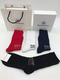 meias esportivas de Nova Homens CHEGADA cor pura meias casual para homens spors meias de algodão 6 cores 4pairs / 8pcs de Fornecedores de slip de renda de nylon