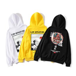 sweatshirt chinesisch Rabatt 2019 neue Mode japanische lustige Katze Welle Druck Fleece Hoodie Winter japanische Hip Hop lässig Sweatshirt Geist chinesischen Trend stree