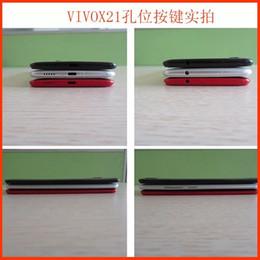старые фонарики Скидка VIVO X21 X23 модель мобильного телефона модель машины может быть яркий экран может быть включен дисплей моделирования представленной модели