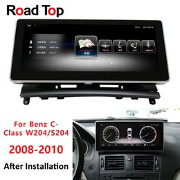 Deutschland Android 8.1 Autoradio GPS Navigation Bluetooth Head Unit für Mercedes Benz 2008-2010 C180 C200 C220 C250 C300 C350 C320 CDI C63 Versorgung