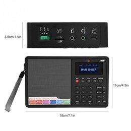 Canada Potable Bluetooth DAB + FM RDS Radio numérique Écran LCD 8 pouces Lecteur de carte TF Offre