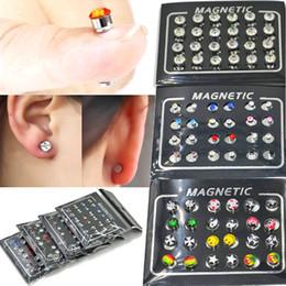 BOG- 24 pièces magnétique Clip non-piercing ronde strass Stud boucle d'oreille tricheur faux bouchon d'oreille pour les bijoux de corps de garçon ? partir de fabricateur