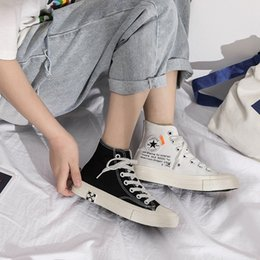 2020 zapatos casuales chic Otoño nueva bota zapatos de lona femeninos de los estudiantes coreanos ins retro zapatos casuales elegantes del estilo de Hong Kong rebajas zapatos casuales chic
