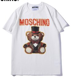 Super cartoons online-2019 Europa Parigi Estate MO Luxury Designer Uomo T shirt Cartoon Orso Stampato Donne Skateboard Street Mos mosc MOSCHINOS magliette Casual T-shirt