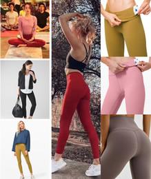 2019 quadril de mulher de beleza Pants sólido Yoga Classic Athletic Lululemon ZXL002 Alinhe Pant II Mulheres Meninas Correndo Academia Leggings cintura alta 9 pontos Senhoras calças