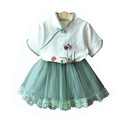Юбка из сетки онлайн-Дети девушки комплекты одежды с коротким рукавом китайский стиль рубашки вышивка топ пачка юбки из двух частей костюм сетка мягкая эластичная пачка юбки