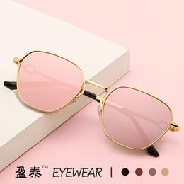 AliExpress New Fan Bingbing mit den gleichen Sonnenbrillen Metall Flat Glasses Female Net Red Fashion Frame Sonnenbrillen von Fabrikanten