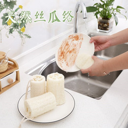 Fructus Flesh Wash The Dishes Pennello Farm Melon Pouch Pappa per l'allattamento Cuozao Old Do Nastro Pennello Pot Panno pulito Take A Shower da