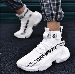 chaussures de sport direct Promotion Les clients ayant acheté des chaussures de sport casual Chaussures de maille hommes volants version coréenne hommes usine vente directe des chaussures de course