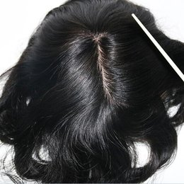 Мужская парик для волос, парики для мужчин от