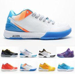 Discount Kobe Size | Kobe Elite Size 2020 on Sale at