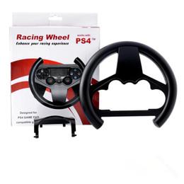 2019 руль с кожаной обивкой Для PS4 игровой гоночный руль для PS4 игровой контроллер для Sony Playstation 4 автомобиля рулевое колесо вождения игровой ручкой дешево руль с кожаной обивкой