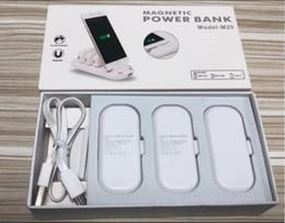 зарядное устройство для сотового телефона без батареи Скидка Портативное зарядное устройство M20 Magnetic Power Bank 1 зарядная станция + 3 зарядных устройства Легко носить с собой в кармане, хранит по 1000 мАч в каждой упаковке
