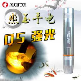 Lanterna de jade on-line-Popular Ao Ar Livre Q5 Ponto Para Jade Luz de Propósito Específico Lanterna Mini-Carga Bet Shi Zhubao Apreciação