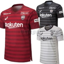 a94822b4008 2019 Vissel Kobe Home Away Third Soccer Jerseys Iniesta Futbol Camisa Japan  Football Camisetas Shirt Kit Maillot