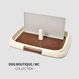 Подставка для лотков онлайн-Сетка для туалета для собак Pee Pad Tray Pet Potty Toilet Puppy Pee Training Чистый туалет для плюшевых собак Pet Puuy Pad