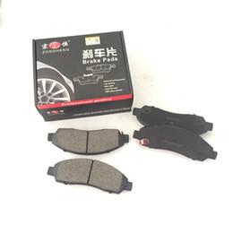 sensor de disco Desconto Peças de automóvel D1039 pastilhas de freio para CHEVROLET GMC ISUZU 18047054 auto acessório dianteiro