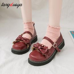 2020 zapatos de mucama lolita Calzado mujer Zapatos uniforme de estudiante de Kawaii del arco del cordón de Cosplay de la criada de la princesa de la hebilla de las correas de las mujeres lolita japonesa rebajas zapatos de mucama