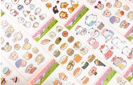 Nette Kinder, kleine frische Aufkleber nett Tagebuch Aufkleber online kaufen kleine Geschenke kleine Geschenke von Fabrikanten