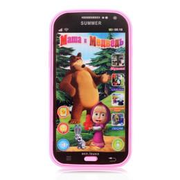 Canada Nouveau Mode Nouveaux ABS En Plastique Enfants Enfants Garçons Filles Russe Langue Éducatifs Téléphone Jouet Téléphone Mode Nouveaux Enfants Éducatifs Jouet Offre