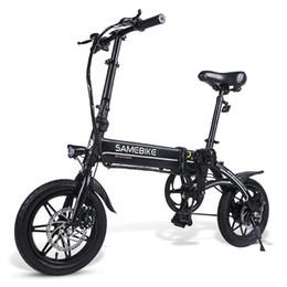 2019 складной велосипед электрический Lixada 14 дюймов Складной электрический велосипед Power Assist Электрический велосипед E-Bike Scooter 250W Motor скидка складной велосипед электрический