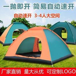 2019 kawasaki ninja pára-brisas Tent automática Outdoor Camping Folding Tent totalmente automático Batch 3-4 Pessoas Praia Simplicidade abrir rapidamente Duplo