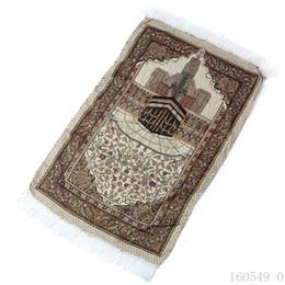 Alfombras musulmanas online-70 * 110 cm Alfombra de oración musulmana islámica Salat Musallah Alfombra de oración Tapis Alfombra Tapete Banheiro Alfombra de oración islámica