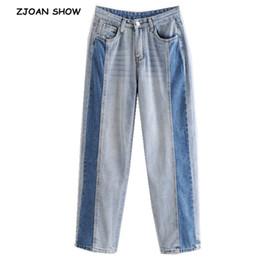 calças harem azul claro Desconto Cintura alta Azul claro Emendado Azul escuro Denim Jeans Retos Retro 2019 Nova Primavera Rua Harem Pants Legging Calças Compridas