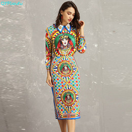 fce909ae4bae4 Print Runway Piece Coupons, Promo Codes & Deals 2019 | Get Cheap ...