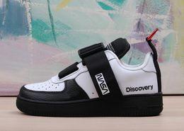 2019 Erkek Kuvvetler 07 LV8 Düşük Yardımcı Nasa Keşif Koşu Ayakkabıları Craft Mars Yard 2.0 bir Spor 1 x TIPI Kadın Eğitmenler nereden