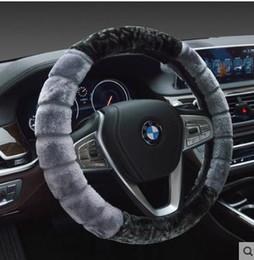 câble assy Promotion Couverture de volant de voiture hiver courte voiture en peluche polyvalente définie quatre saisons voiture d'hiver homme sud-coréen
