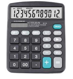 2019 moda financeira Calculadora Novo 12 Dígitos de Energia Solar Calculadora de Tela Grande Moda Computador Escritório Finanças Especial Computador Dupla Fonte de Alimentação moda financeira barato