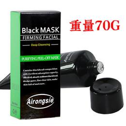 2019 pilaten pore strip en gros Masque peel-off noir de charbon de bois de bambou actif en gros pour exfoliant points noirs