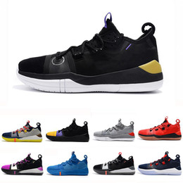 brand new 04853 a6e7c Brand Kobe AD EP Mamba Day Sail Multicolor men Basketball Shoes Wolf Grey  Orange for quality black white Mens Trainers Sports Sneakers kobe mamba  shoes on ...