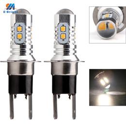 Линза smd led онлайн-2PCS H3C 2323 10 SMD 12V 24V 10 Led 800LM car DRL lens Fog Led Light lamp Auto Turn Signal Light lamp high power
