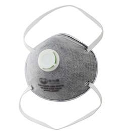 Argentina Máscara antipolvo del polvo de la cara Máscara de aire plegable desechable de la contaminación atmosférica N95 con la válvula Suministro