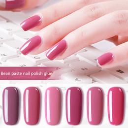 2020 гвоздь Bean паста цвет ногтей клей новый 2019 красный цвет ногтей гель UV Red Bean Paste Fash ногтей клей фототерапии полный набор скидка гвоздь