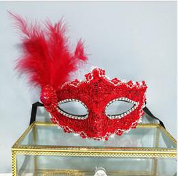 pizzi esplosivi Sconti Maschera di Halloween Explosives Maschera mascherata mezza faccia pizzo lato piuma festa principessa maschera nightclub maschera divertente