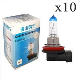 2019 lampada alogena al tungsteno 10pcs H11 12V 55W 2400lm sorgente 4300-5000K Auto alogeno faro xeno bianco eccellente lampada lampada al tungsteno luce lampada alogena al tungsteno economici