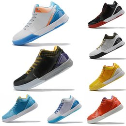 2019 frelons basket Classique Zoom Hommes Kobe IV 4 Protro Projet De Jour Hornets Carpe Diem Del Sol Sports Basket-ball Designer Chaussures formateurs ZK4 4s Sneakers promotion frelons basket