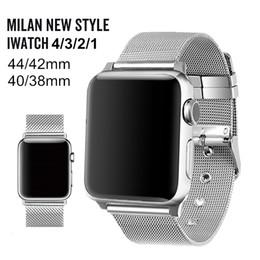 2019 tela de bandera de nylon Correa de reloj de acero inoxidable milanesa Loop para correa de banda iWatch para Apple Watch serie 4/3/2/1 con hebilla clásica 42mm 38mm