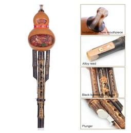 2019 китайский ручной Hulusi черный бамбук Тыква кукурбит флейта Этнический музыкальный инструмент Ключ C с Case для начинающих любителей музыки от Поставщики для наушников